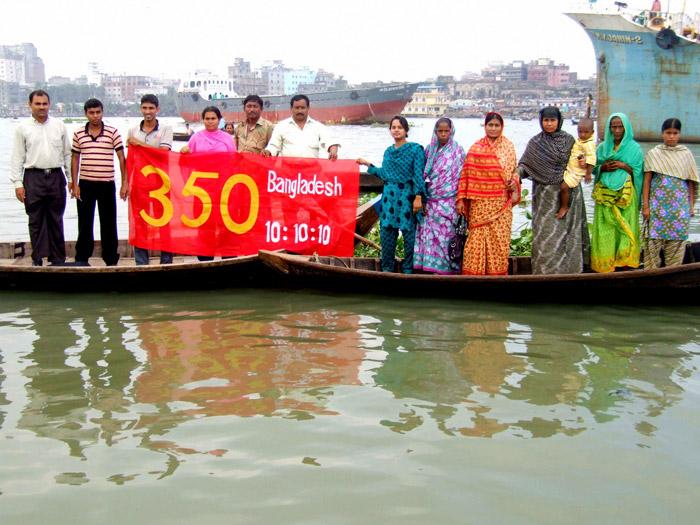 04-dhaka-bangladesh